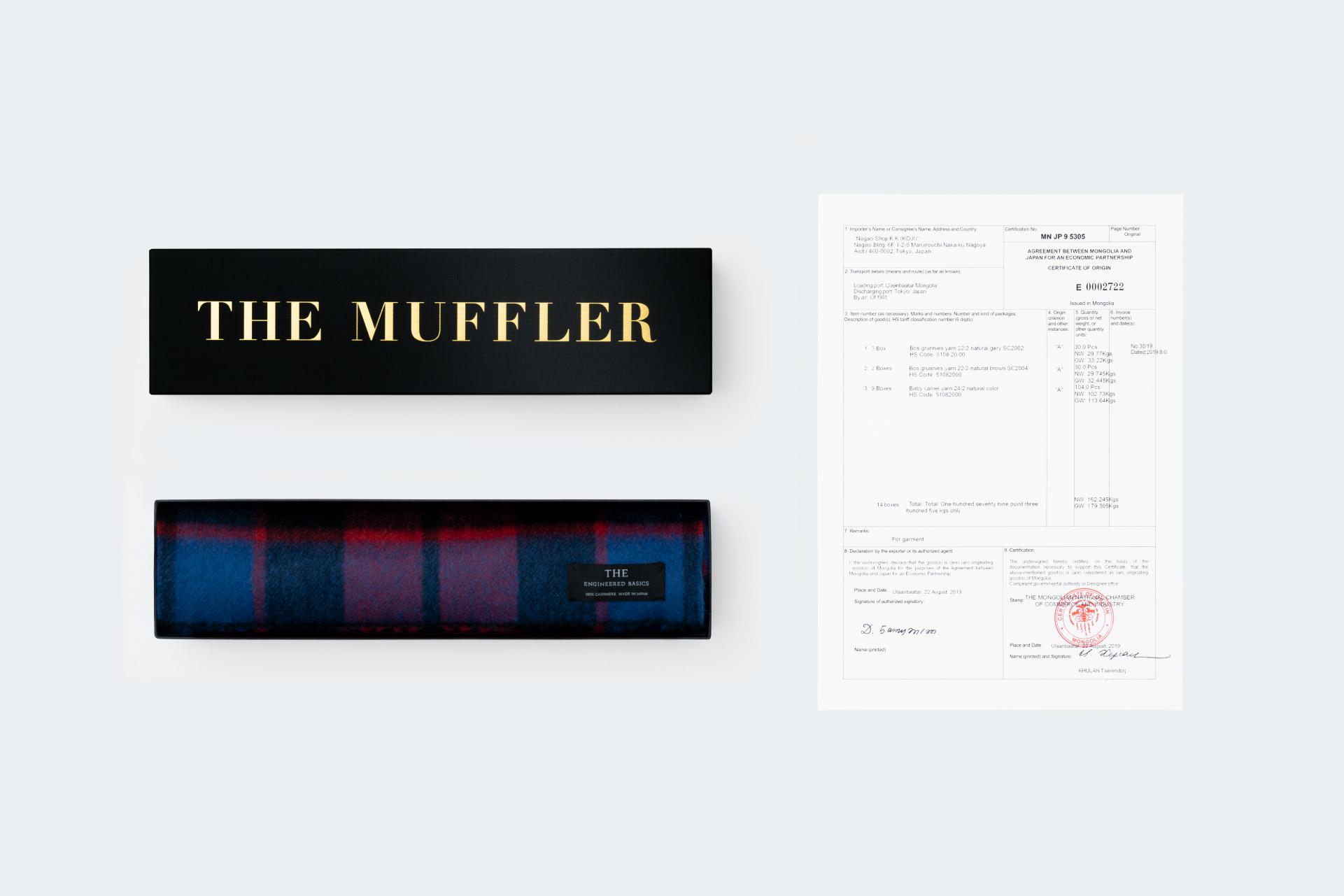 THE MUFFLER